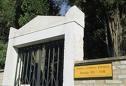 cimitero portale.jpg