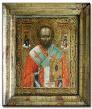 icone bizantine a Venezia.jpg