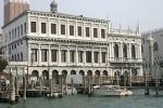 300px-Venice_-_Zecca_-_Libreria_Marciana.jpg
