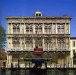 Casinò di Venezia.jpg
