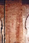 iscrizioni sul muro del Teson.jpg