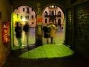 Casin dei Nobili a Venezia1.jpg