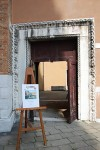 archivio-stato-venezia-entrata-cortile.JPG