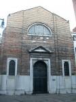 250px-Venezia_-_Chiesa_di_S_Giovanni_Novo.jpg