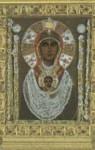 Vergine Nicopeja a S. Marco.jpg