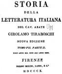 Giorgio%20Francesco%20Girolamo%20Tiraboschi%20Storia_della_letteratura_italiana%20frontespizio.jpg
