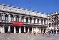 Museo Correr a Venezia.jpg