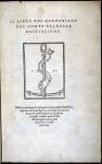 Il Libro del Cortegiano edito da Manuzio a Venezia.jpg